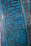 Konya sept 2008 4535.jpg