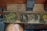 Beysehir sept 2008 4220.jpg