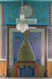 Karaman sept 2008 4717.jpg