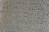 Karatepe inscription on storm god 5277.jpg