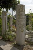 Istanbul june 2009 2403.jpg