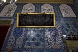 Istanbul june 2009 2425.jpg