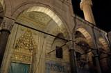 Istanbul June 2010 7518.jpg