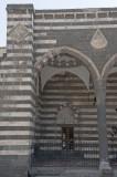 Diyarbakir June 2010 7740.jpg