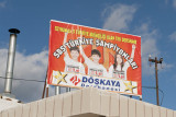 Yumurtalik 2010 1896.jpg