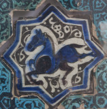 Konya Karatay Ceramics Museum 2010 2331.jpg