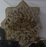 Konya Karatay Ceramics Museum 2010 2365.jpg