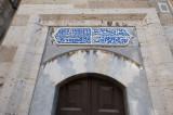 Konya At or near Mevlana Museum 2010 2588.jpg