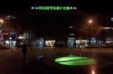 Konya 2010 2973.jpg