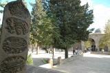 Şanlıurfa  Ulu Camii 3118