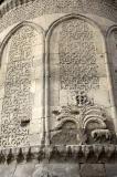 Kayseri Dec2005 035