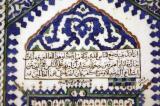 Turkish and Islamic Museum 0883.jpg