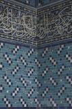 Istanbul Cinili Museum 1806.jpg