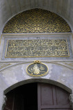 Istanbul dec 2007 0923.jpg