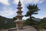 Sorak Mountain