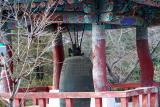 Bell in Gaesimsa