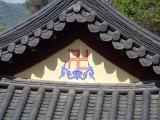 Chaeunsa Buddhist Temple