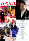 HK Tatler September 2009 - (top left) uncredited