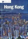 Wheel Away Hong Kong