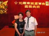 PICT0133.JPG