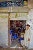 Shop in Nangal