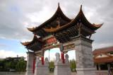 Malaysia-China Friendship Garden