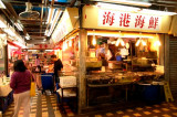 Fok Tong Man Yau Market