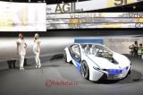 BMW Vision_9.JPG