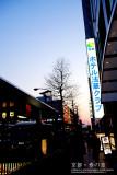 kyoto_003.jpg