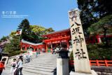 kyoto_101.jpg