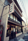 kyoto_109.jpg