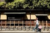 kyoto_117.jpg