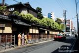 kyoto_118.jpg