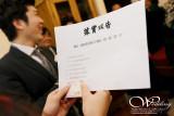 wedding_007.jpg