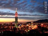 象山看台北•2006春