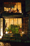 Kiya-machi Dori 2
