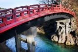 Shinkyō (God Bridge)