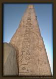 Obelisk of Hatshepsut at Karnak