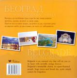 Beograd u mojim-mislima II