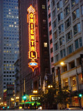 Ford Oriental Theater
