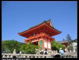 Kyoto Trip 2005