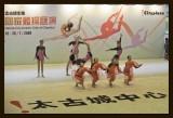 2009 0720 Gymnastic Gala @ Citiplaza
