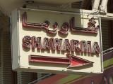 Shawarma Dubai.jpg