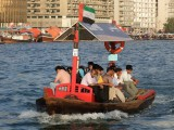 Abra 33 Dubai Creek.jpg