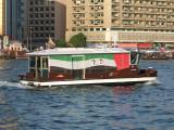 New Abra Dubai.jpg