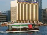 New Abra on Dubai Creek.jpg
