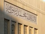 Bur Dubai Calligraphy.jpg