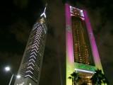 Emirates Towers 1 National Day Celebrations 2008.jpg