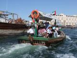 Traditional Abra Creek Traffic Dubai.jpg