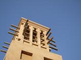 Windtower Madinat Jumeirah Dubai.jpg